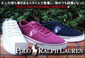 POLO RALPH LAUREN ?