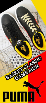 PUMA BASKET CLASSIC GAME MUN