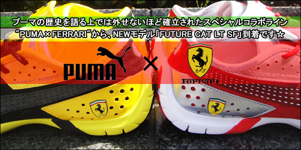 PUMAFERRARI