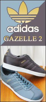 adidas GAZELLE 2