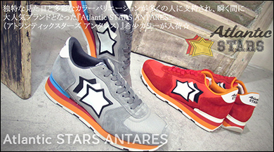 ATLANTICSTARS